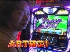 #71 パチスロ〜ライフ神田★前編/動画