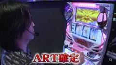 #590 射駒タケシの攻略スロット�Z/吉宗/動画