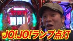 #59 南まりかの唐突ドロップキック/CR聖闘士星矢 星の運命/動画