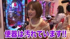 #63 南まりかの唐突ドロップキック/エウレカセブン 真の約束の地/動画