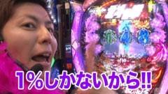 #79 南まりかの唐突ドロップキック/KODA KUMI/北斗の拳6拳王/動画