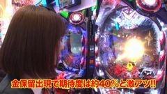 #84 南まりかの唐突ドロップキック/ヱヴァ9/蒼穹のファフナー/動画