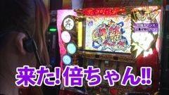 #86 南まりかの唐突ドロップキック/パチスロ アラジン A�U/動画