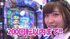 #88 南まりかの唐突ドロップキック/大海物語3/北斗の拳6拳王/動画