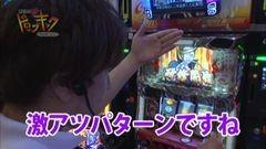 #94 南まりかの唐突ドロップキック/AKB48 バラの儀式/サラ番/動画