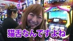 #97 南まりかの唐突ドロップキック/北斗の拳 強敵/ゴッドイーター/動画