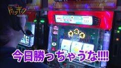 #109 南まりかの唐突ドロップキック/偽物語/ゲッターマウス/動画