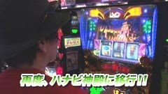 #725 射駒タケシの攻略スロットVII/緑ドンVIVA2/スーパーリノ/動画