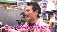 #128 南まりかの唐突ドロップキック/ルパンED/乙フェス/凱旋/動画
