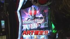 #783 射駒タケシの攻略スロットVII/仮面ライダーBLACK/リノ/動画