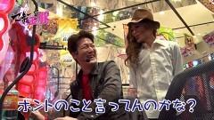 #30 マネ玉豚/AKB123/海JAPAN2太鼓の達人/PA大工の源さん/動画