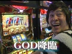 #499 射駒タケシの攻略スロット�Z�ミリオンゴッド 神々の系譜/動画