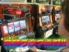 #504 射駒タケシの攻略スロット�Z�秘宝伝/鉄拳2nd/番長2/動画