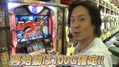 #559 射駒タケシの攻略スロット�Z /鬼の城/動画