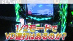#597 射駒タケシの攻略スロット�Z/輪廻のラグランジェ/アイムジャグラーSP/動画