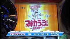 #692 射駒タケシの攻略スロットVII/まどマギ/動画
