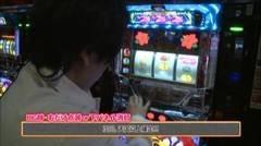 #712 射駒タケシの攻略スロットVII/沖ドキ!/ゲッターマウス/動画