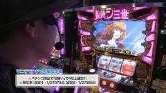 #812 射駒タケシの攻略スロットVII/不二子TYPE A+/動画