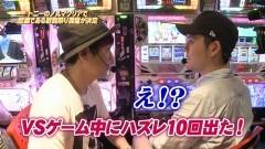 #819 射駒タケシの攻略スロットVII/まどマギ/バジ絆/動画