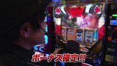 #892 射駒タケシの攻略スロットVII/アメイジング・スパイダーマン/動画