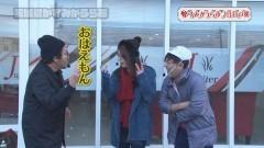 #48 旅打ち/凱旋/ビッグドリーム〜神撃259/ハーデス/動画