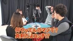 沖と魚拓の麻雀ロワイヤル RETURNS 第214話/動画