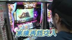 #138 TAI×MAN/黄門ちゃまV女神盛‐MEGAMORI‐/動画