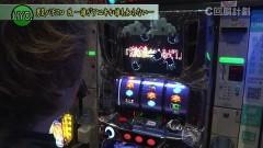 #102 スロじぇくとC/まどマギ/ハーデス/凱旋/スロ リング/ディスクアップ/バンバンクロス/ファンキージャグラー/動画