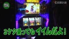 #14 スロじぇくとC/戦コレ2/ニューキンハナ/沖ドキ/ドラハナ/動画