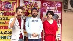 #146 RSGre/王将3メガ盛/天龍/CR星矢4/動画