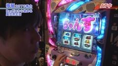 #518 嵐・梅屋のスロッターズ☆ジャーニー/埼玉県★後編/動画