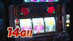 #169 TAI×MAN/沖ドキ!/動画