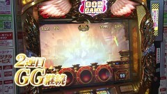 #171 TAI×MAN/ミリオンゴッド-神々の凱旋-/動画