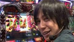 #267 嵐・梅屋のスロッターズ☆ジャーニー/兵庫★後編/動画