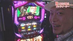 #320 嵐・梅屋のスロッターズ☆ジャーニー/鹿児島県★前編/動画
