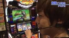 #365 嵐・梅屋のスロッターズ☆ジャーニー/大分編★後半/動画