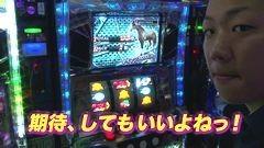 #90 TAI×MAN/GI優駿倶楽部/アベンジャーズ/攻殻機動隊2/動画