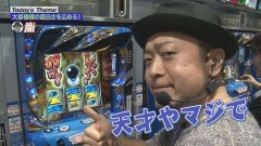 #47 嵐と松本/盗忍!剛衛門/政宗2/動画