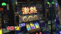 #143 TAI×MAN/ハーデス/主役は銭形2/動画