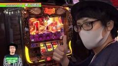 #13 パチバトS「シーズン8」/北斗無双/凱旋/番長3/動画
