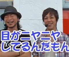 #66嵐・梅屋のスロッターズ☆ジャーニー�福岡県★前編/動画