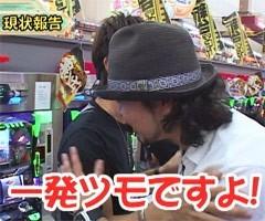 #68嵐・梅屋のスロッターズ☆ジャーニー�山口県★前編/動画