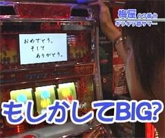 #71嵐・梅屋のスロッターズ☆ジャーニー�和歌山県★後編/動画