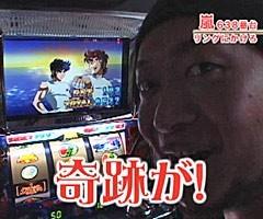 #77嵐・梅屋のスロッターズ☆ジャーニー�島根県★後編/動画