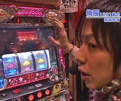 #89嵐・梅屋のスロッターズ☆ジャーニー北海道第2戦★後編/動画