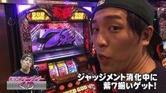 #1 トーナメント/ハーデス/パチスロ アラジンA�U/動画