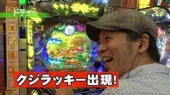#31 ペアパチ/真・花の慶次/大海物語3 99ver/大海物語3 SP/動画