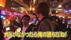 #18 トーナメント/まどマギ/バジ絆/アナゴ/動画