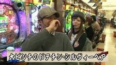 #42 ペアパチ/CRA主役は銭形/ヱヴァ10/魔戒ノ花/動画