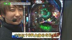 #70 ペアパチ/GANTZ/真・北斗無双/戦国乙女花/銭形チームZ/動画